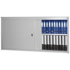 Шкаф архивный ALS-8818