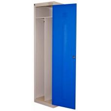 Шкаф гардеробный ШРЭК 21-530